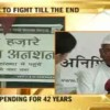 People will teach govt a lesson – Anna Hazare on Day 2 of fast