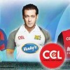 Celebrity Cricket League 2011 begin in Bengaluru from June 4