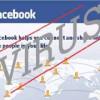Koobface worm to users Be my Facebook friend