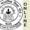 CBSE Class 10th Online Result