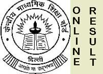 Online Cbse Class 10th Result