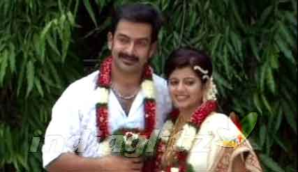Prithviraj Supriya Wedding