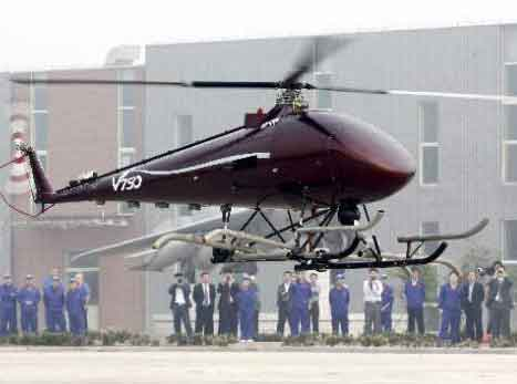 China's Unmanned Helicopter