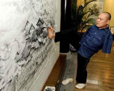 Huang Gofu Painting
