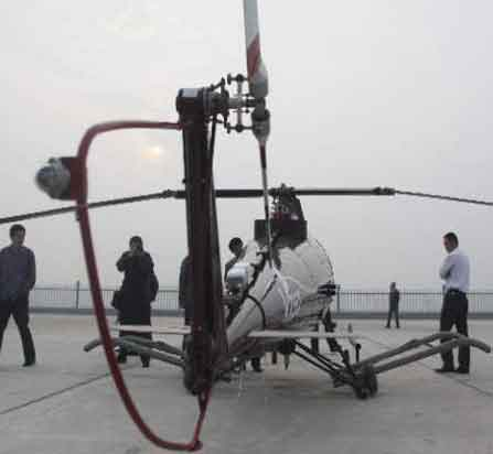China's Largest Helicopter