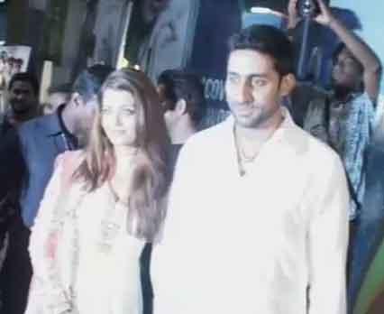 Aishwarya Rai Bachchan Pregnant