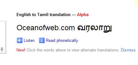 Google Translate adds Indian Languages