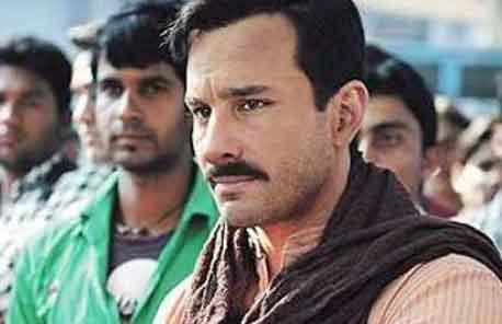 Aarakshan Movie Story and Review