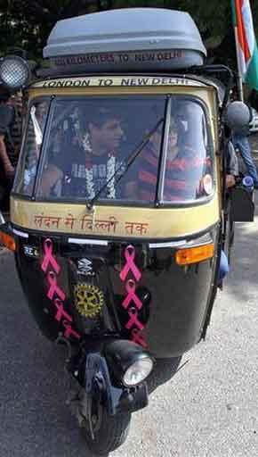 Flying Rani Auto by Sharma